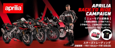 ap-dealer-backtoride-starstrading-banner-r4.jpg