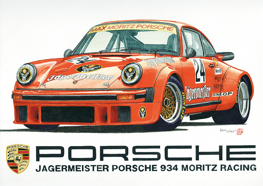 Porsche934RSRturbo-3.jpg