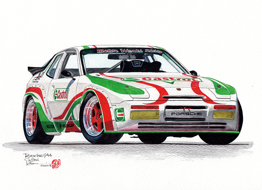 Porsche944_Castrol.jpg