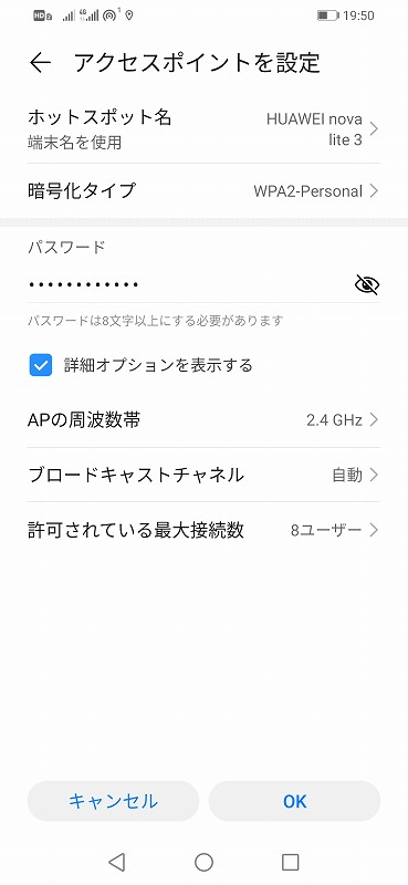 Screenshot_20200422_195034.jpg
