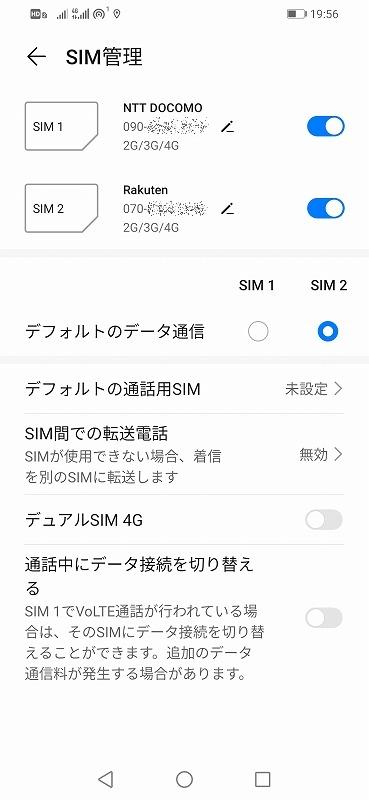 Screenshot_20200422_195636.jpg