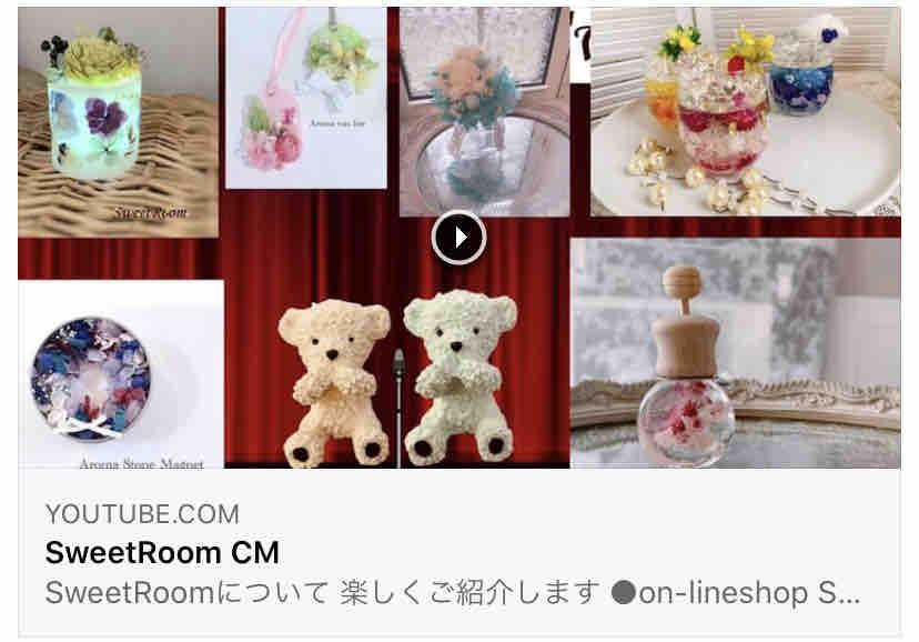 fc2blog_2020080221412469a.jpg