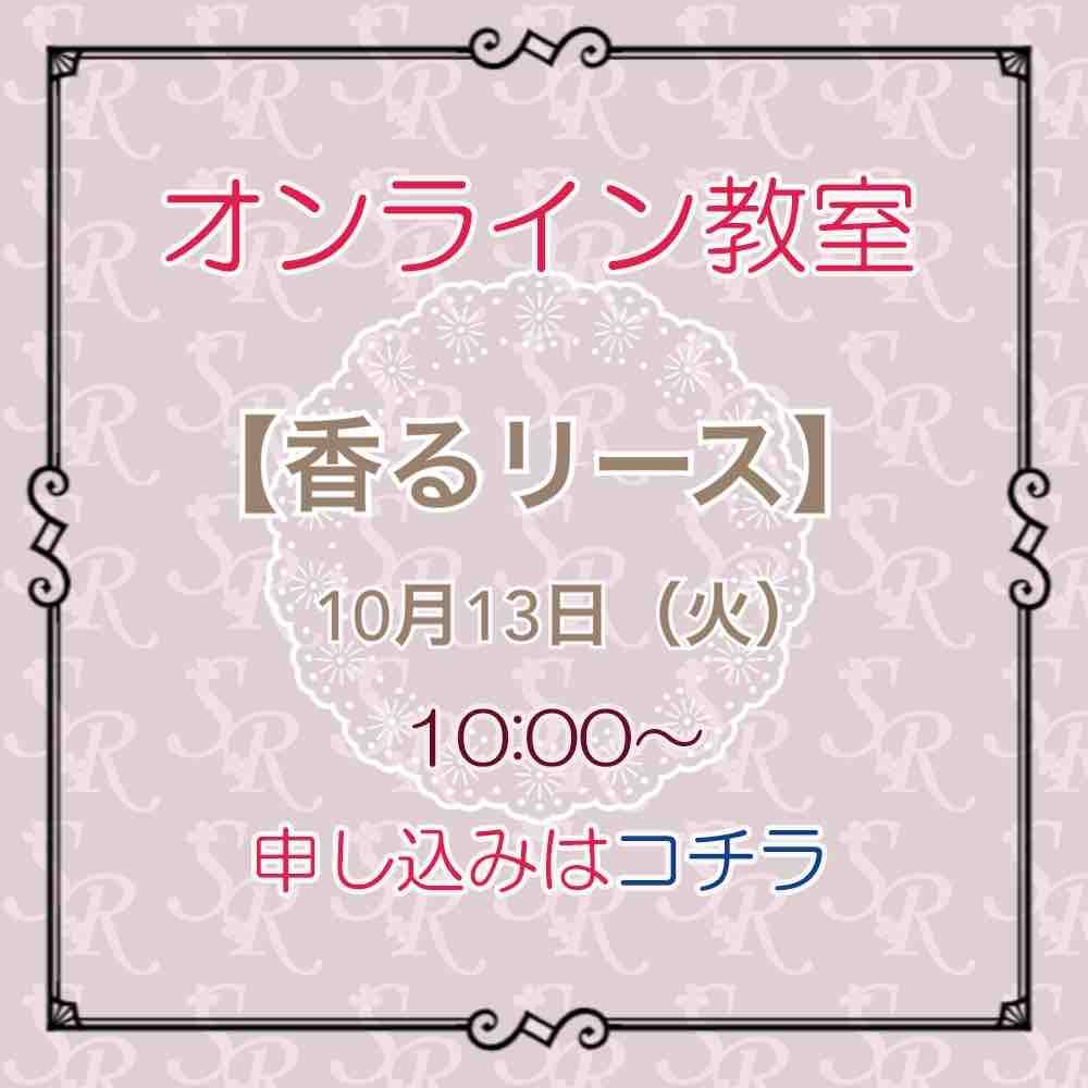 fc2blog_2020091821092886d.jpg