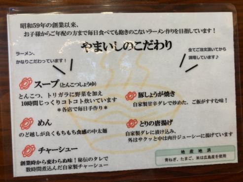 moblog_c94a9064.jpg