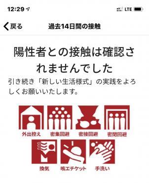 moblog_dd531a3c.jpg