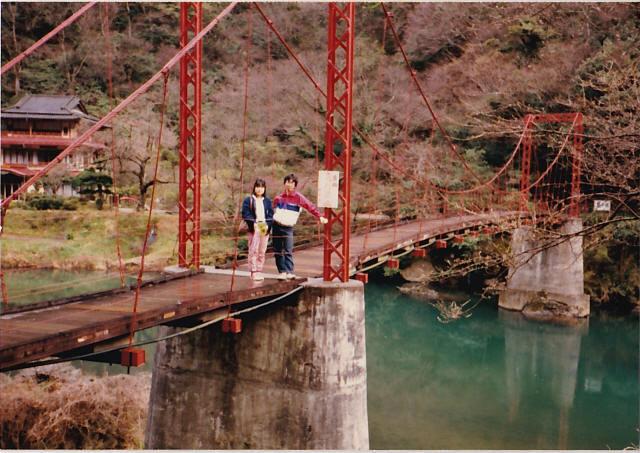 不老橋1985