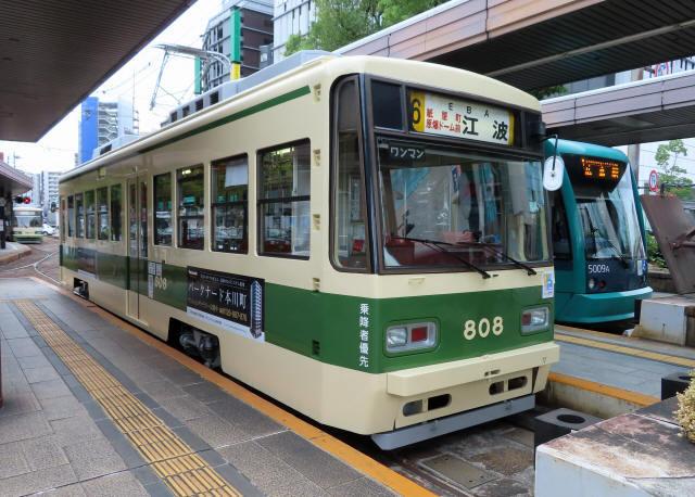 広島の路面電車201009