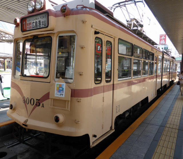 広島の路面電車140907
