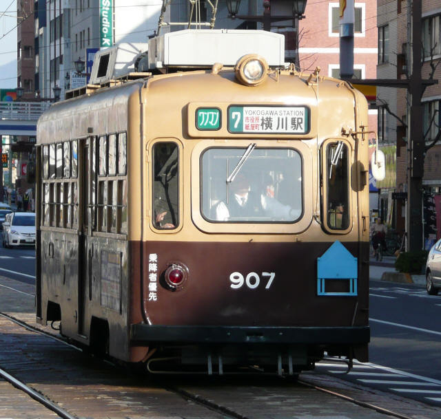 広島の路面電車080315