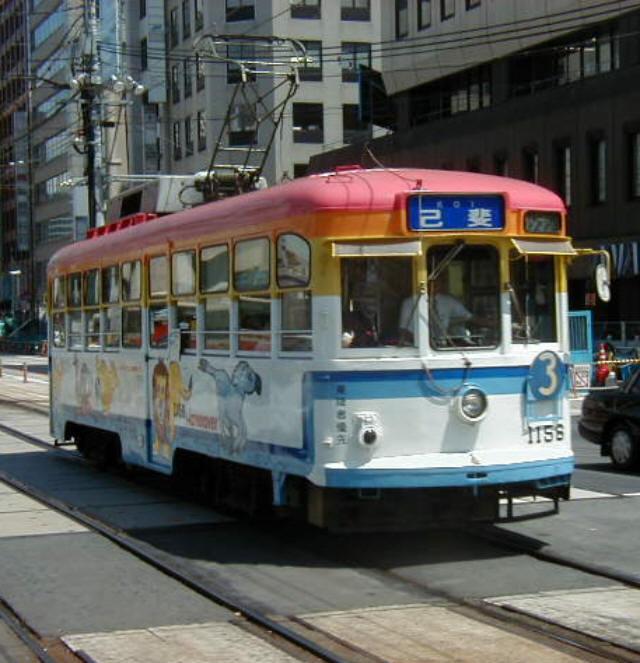 広島の路面電車980101