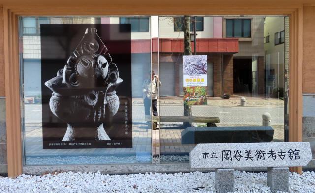 岡谷美術考古館2