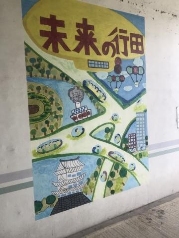 田口不動産 さきたま緑道 未来の行田 写真集 その1
