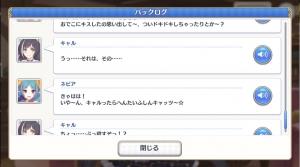kyaru20200617.jpg