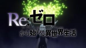 rizero20200826.jpg