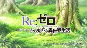 rizero20210127.jpg
