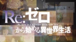 rizero20210210.jpg