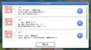 yui20210131.jpg