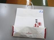 030107小さな旅 (16)16