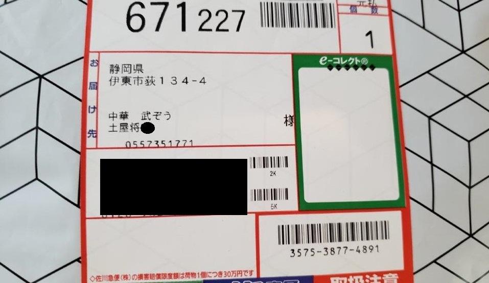 20200504_182940.jpg