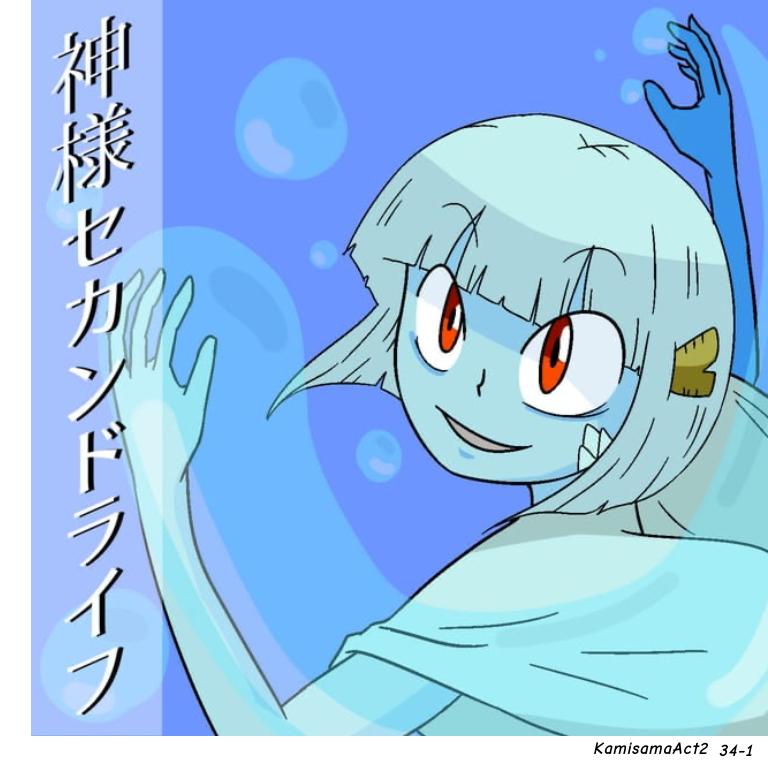 KamisamaAct2 Ep.34 Kitsune as Shinshi,Kitsune as Ayakashi サムネイル画像