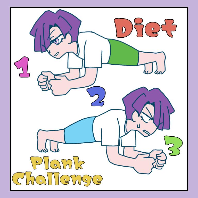 月曜断食失敗しました。 ダイエット7カ月目 サムネイル画像