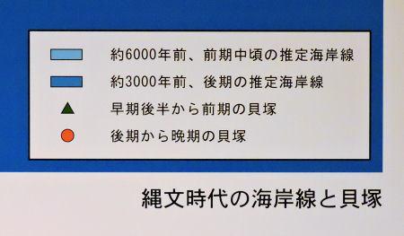 200313kawa11.jpg