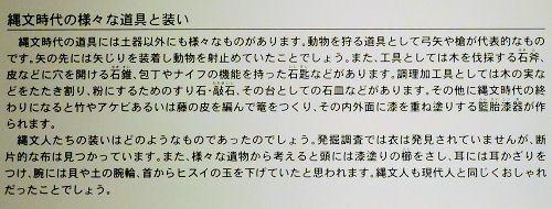 200313kawa15.jpg