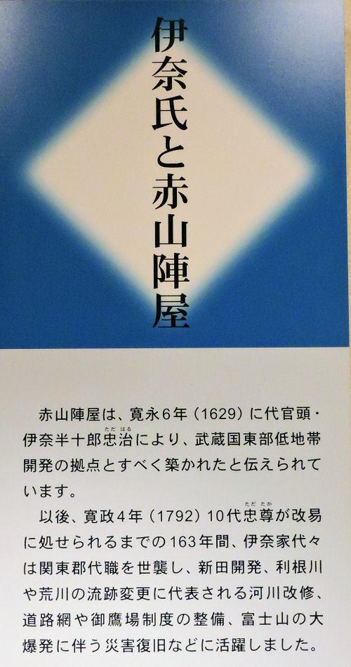 200313kawa22.jpg