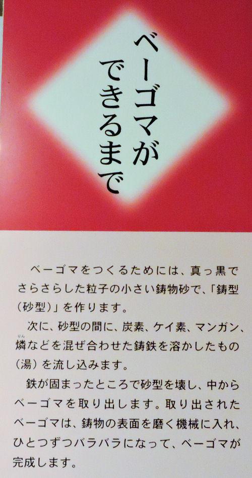 200313kawa32.jpg