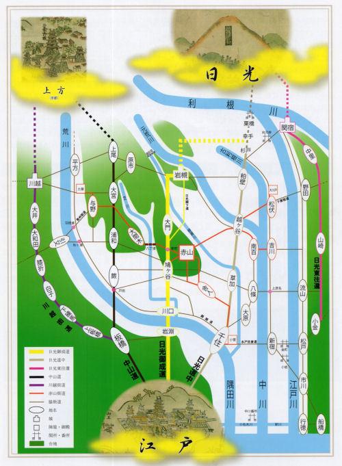 200320hato01.jpg