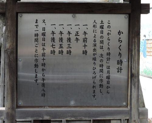 200320hato19.jpg
