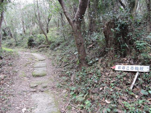 200403onokoro05.jpg