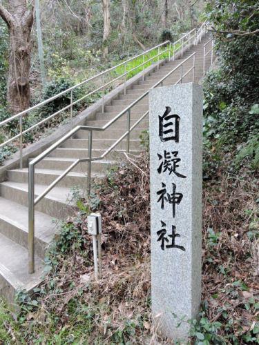 200403onokoro06.jpg