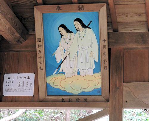 200403onokoro18.jpg