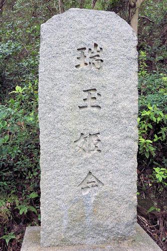 200403onokoro26.jpg