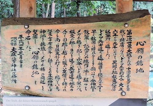 200413asahiko12.jpg