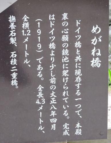 200413asahiko14.jpg