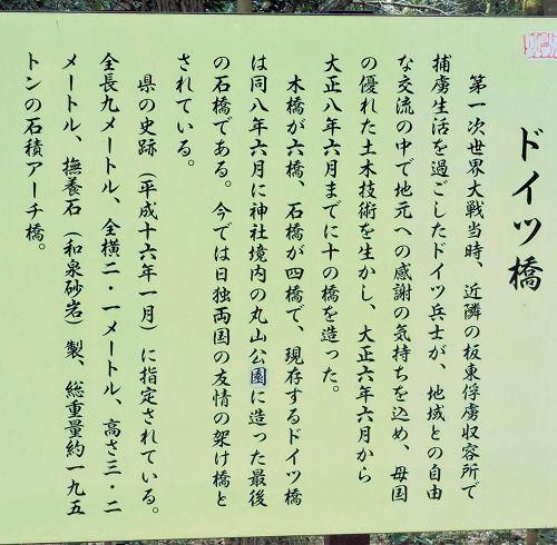 200413asahiko17.jpg