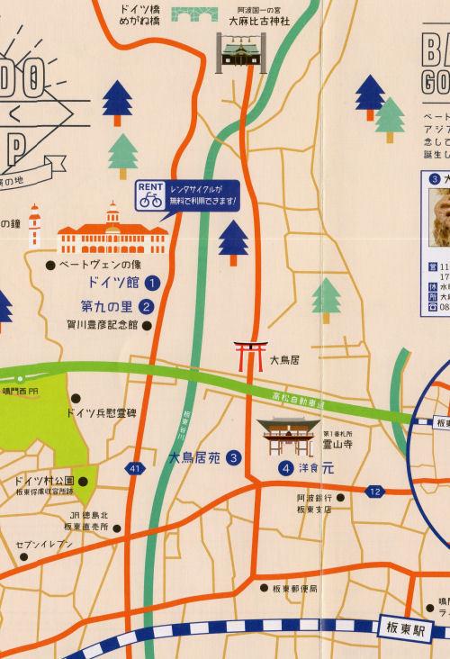 200413asahiko21.jpg