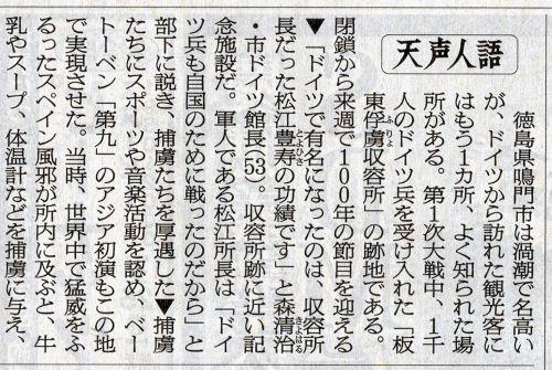 200413asahiko22.jpg