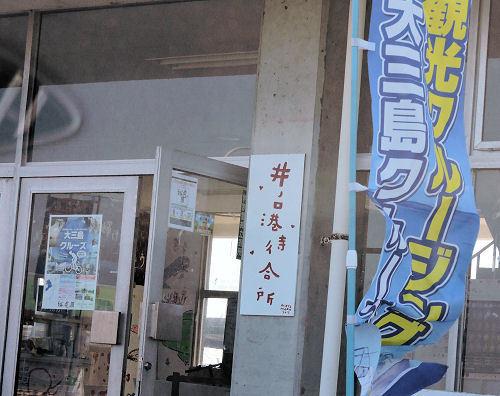 200506shima10.jpg