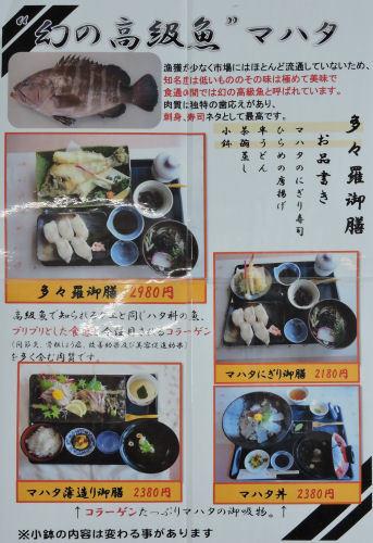 200506shima23.jpg