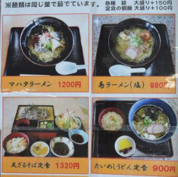 200506shima24.jpg