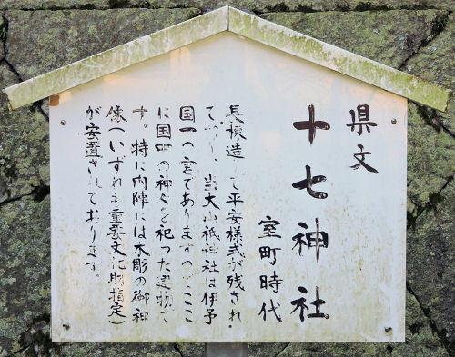 200514iyoichi01.jpg
