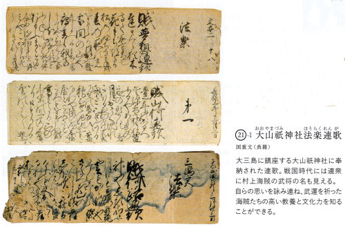 200514iyoichi17.jpg