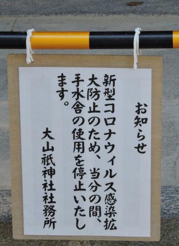200514iyoichi19.jpg