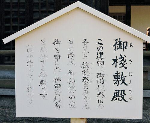 200519yamatsumi30.jpg