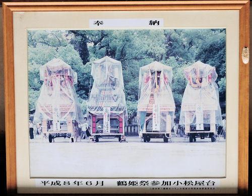 200519yamatsumi41.jpg