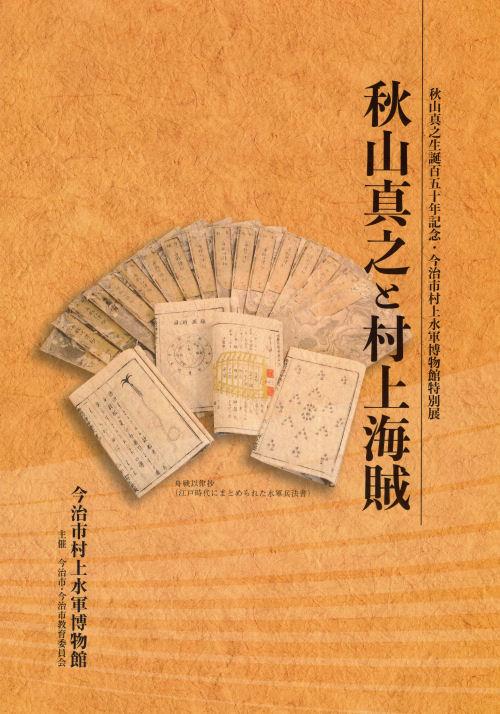 200526murak39.jpg