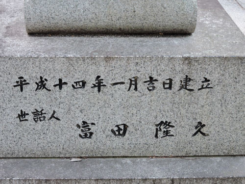200615ooasa19.jpg